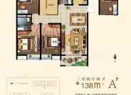 三室两厅两卫138㎡A