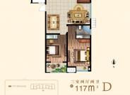 三室两厅两卫117㎡D