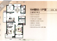 10#楼B2-1户型