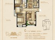 37#楼-C1户型(建筑面积:124㎡ 3室2厅1卫)