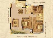 6#166(建筑面积:116㎡ 3室2厅2卫)