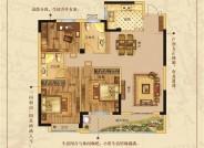 K3(建筑面积:123㎡ 3室2厅2卫)